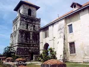 baclayon_church